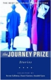 The Journey Prize Stories 18 selected by Steven Galloway, Zsuzsi Gartner, and Annabel Lyon